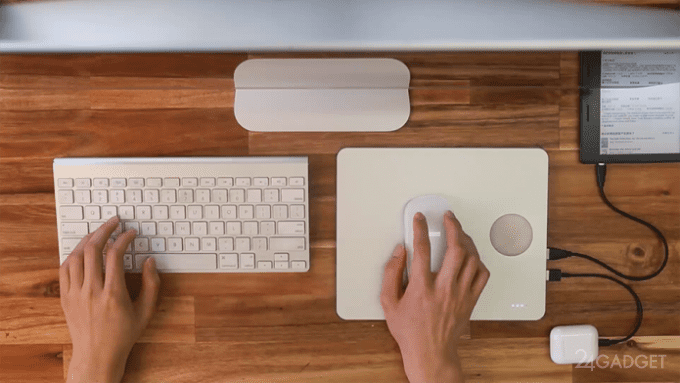 PowerDock: mouse pad and powerbank with wireless charging option